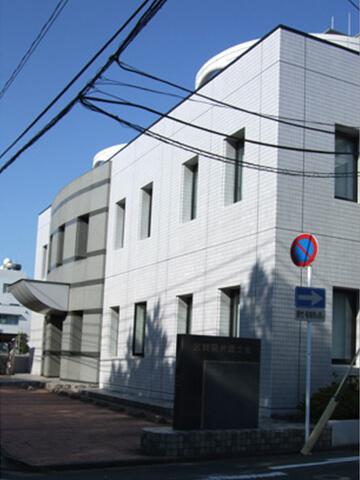 宮崎県弁護士会
